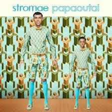 papoutai